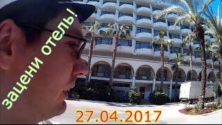 Турпакетный отдых: Прогулка по территории турецкого отеля Larissa Phaselis Princess 5*
