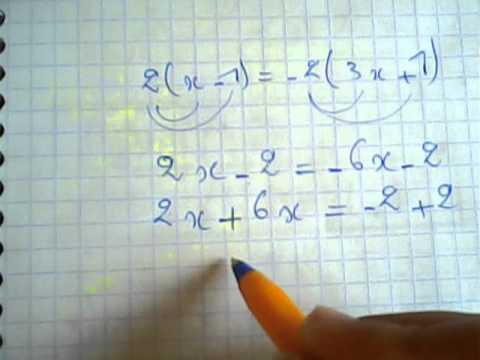 للسنة الاولى اعدادي تمارين في الرياضيات المعادلات 1