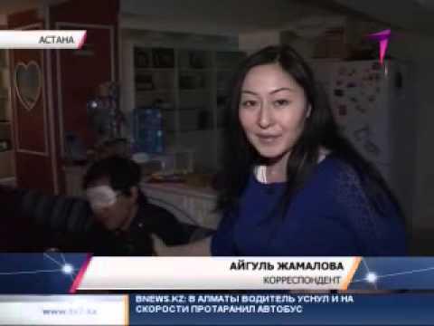 секс знакомства пары казахстан