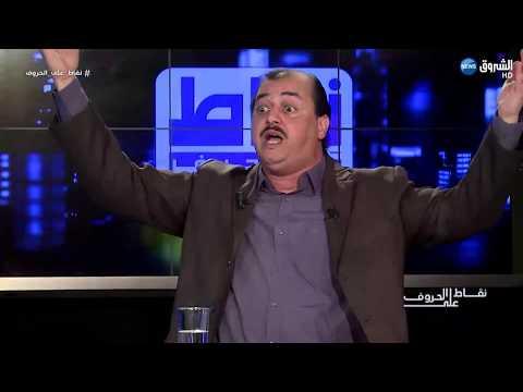 هكذا رد الدكتور مسدور على فتوى الشيخ عبد العزيز أل شيخ بعدم حرمة موسيقى