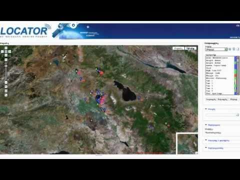 GPS Tracking In Armenia (In Armenian)