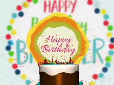 happy-birthday-world's-best-brother|wishes|whatsapp-status-|greetings