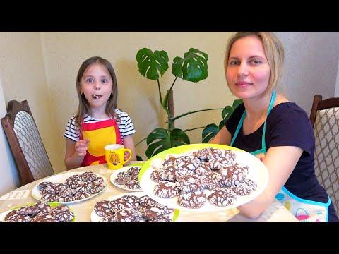 Едем в Киев Готовим шоколадное печенье Наш ДЕНЬ на даче ВЛОГ
