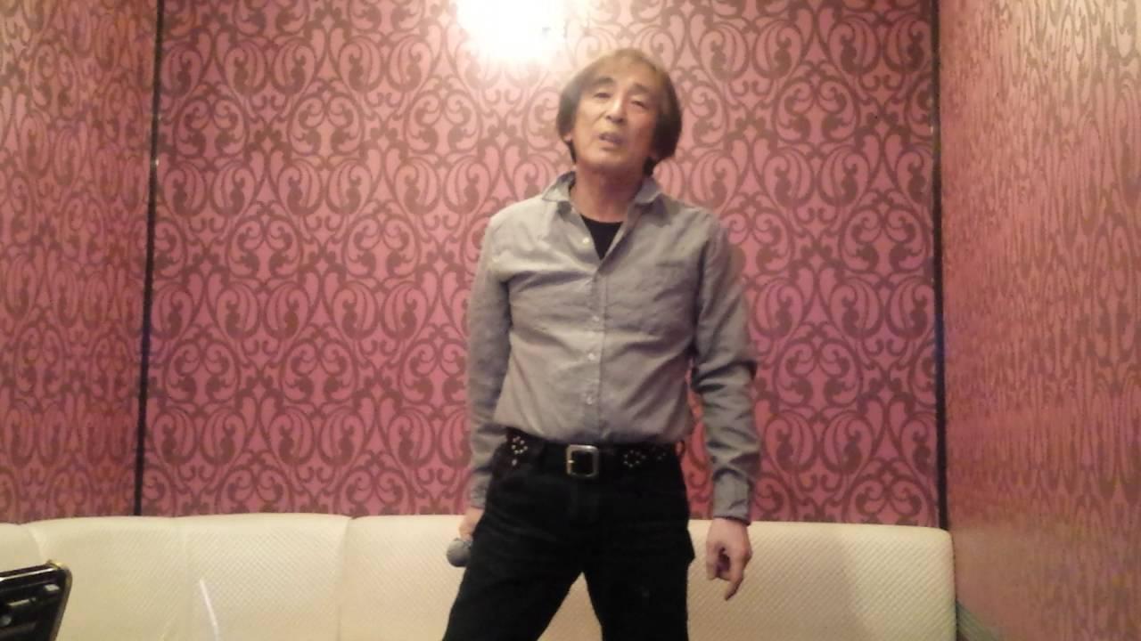 函館の女 北島三郎 小野智mrturara - YouTube