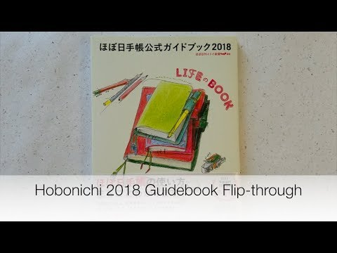Hobonichi 2018 Guidebook Flip
