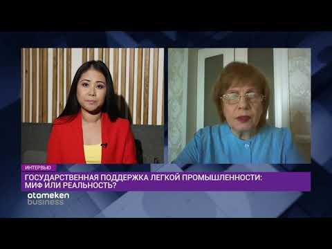 Развитие легкой промышленности в условиях карантина / Интервью (06.05.20)