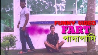 vuclip Bangla Sad Song Funny Video 2017 by bindass friends