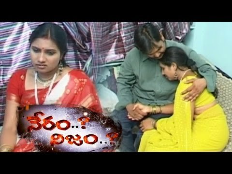 Illegal Affair and the end result || Neram Nijam Full Video || NTV