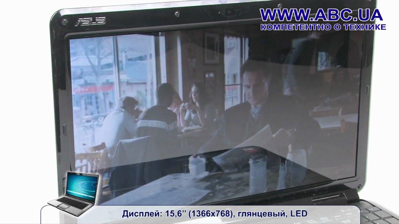 Asus K50IP Notebook Suyin Camera 64 BIT
