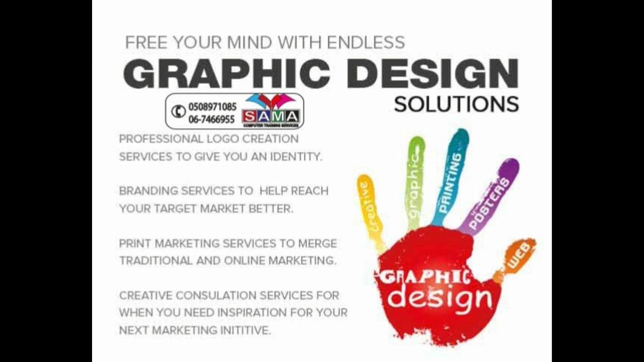 Graphic Design Classes Youtube