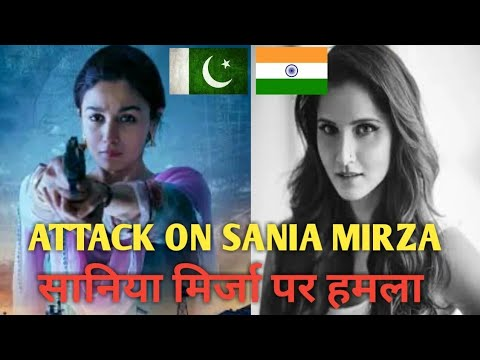 Raazi movie alia bhatt is a biopic of Sania Mirza.