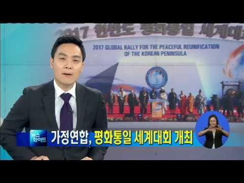 Media Coverage - MBN