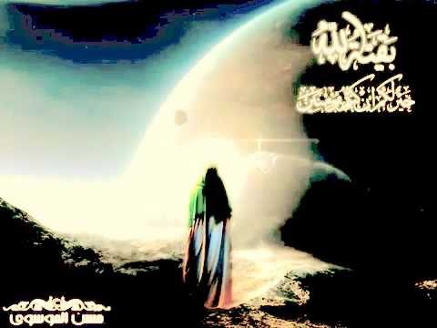 Doa Al-Faraj by Abu Dzar Al-Halawaji (Doa Al-Hujjah)