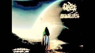 Doa Al-faraj By Abu Dzar Al-halawaji  Doa Al-hujjah