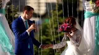 Выездная регистрация, которая довела до слез ВСЕХ! Клятва жениха и невесты