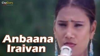 [MP4] Anbaana Iraivan Download Yaaruku Yaaro