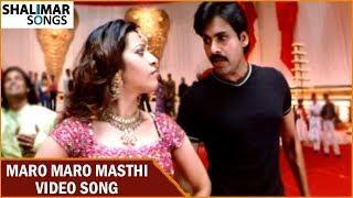 Maro Maro Masthi Video Song || Bangaram Movie || Pawan Kalyan,Meera Chopra & Reema Sen