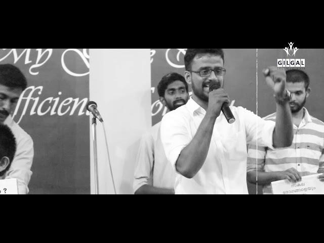 പരസ്യയോഗം ഒരു തിരിഞ്ഞു നോട്ടം  | Open Air Meeting | Gilgal Youth | Gilgal IPC Madiwala Bengaluru