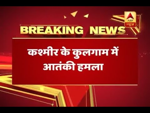 J&K: One police personnel martyred after terrorists attack in Kulgam