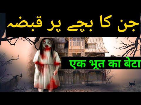Location Visit For Raaz Ki Bat Mux9 Tv
