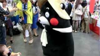 2012.9.19マリンメッセ福岡で開催された2012秋冬フードフェアで、くまも...