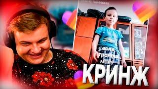 ПЯТЁРКА СМОТРИТ КРИНЖ ЛАЙК | Нарезка Стрима Фуга ТВ