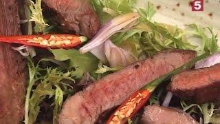 Тёплый салат с говядиной. Секреты шеф-повара. Утро на 5