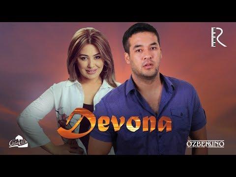 Devona (o'zbek Film) | Девона (узбекфильм) 2004