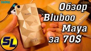 bluboo Maya обзор смартфона