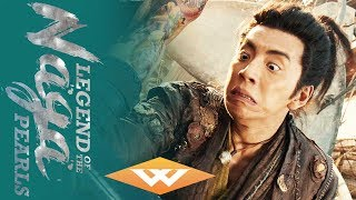 LEGEND OF THE NAGA PEARLS (2017) Official Trailer