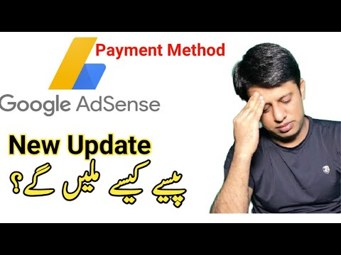 Google Adsense New Update 2021 || Western union will no Longer be Available