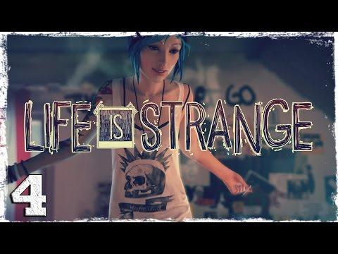 Смотреть прохождение игры Life is Strange. #4: Хлоя.