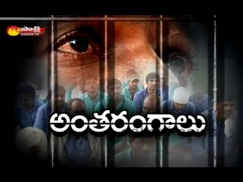 View from Inside Prisons Life in Cherlapally Jail - Sakshi Special
