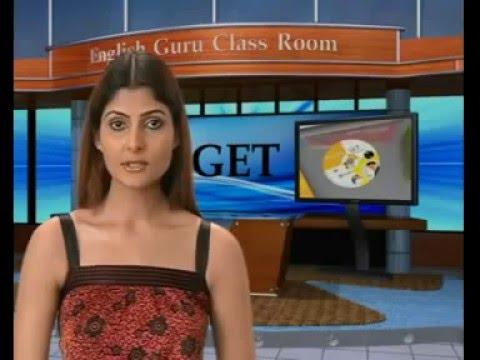 English Guru Part 1 - Learn English Online Speaking Through Hindi