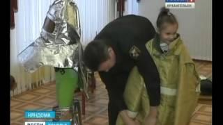 В няндомском детском саду прошёл урок пожарной безопасности