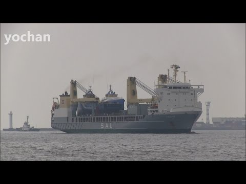 Transport of Fast Supply Vessel - Heavy Lift Ship: FRAUKE (SAL Heavy Lift)