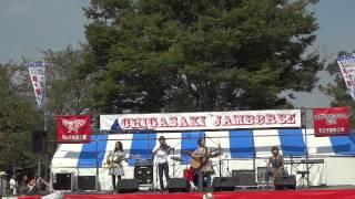 2014年9月23日 茅ヶ崎ジャンボリー(茅ヶ崎里山公園多目的広場)
