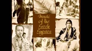Gypsy Dance (South Greece)