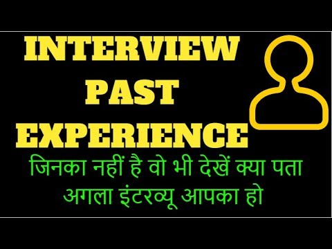 INTERVIEW PAST EXPERIENCE AND PREPARATION TIPS || BOB PO ||