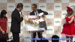 歌手でタレントの中川翔子さんが9月24日、東京都内で行われたイベントに...