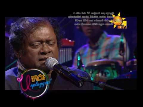 Hiru Unplugged EP 37 Priya Sooriyasena | 2016-09-09