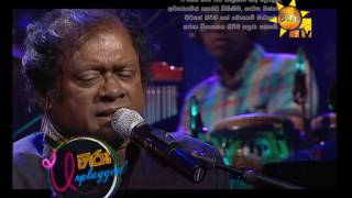 Hiru Unplugged - Priya Sooriyasena - 09th September 2016