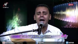 ترنيمة كل مخاوف جوايا زالت - المرنم بهجت عدلى - المرنم سعيد رمضان - برنامج هانرنم HD
