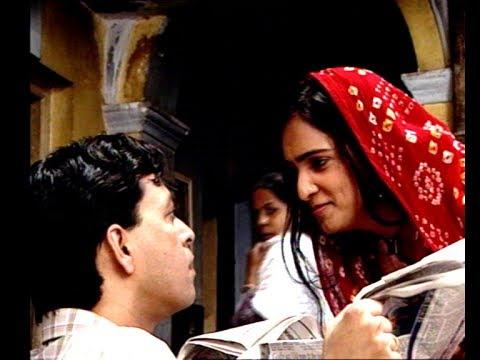 Chupi Si Zindagi (Unseen Lives) - (1998)