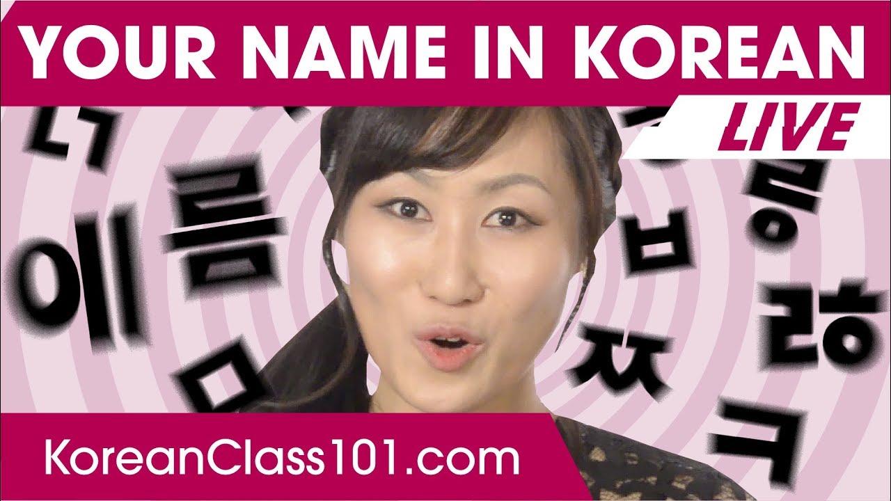 Korean Name Generator: How to Write My Name in Korean