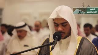 القارئ إسلام صبحي |  ما تيسر من سورة القصص   جامع محمد بن عبدالله الزامل ( رمضان 2019 -1440 )