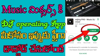 #Telugu Edjing pro music mixing app free to download no root 100%work/డిజె మిక్సింగ్ అప్