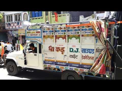 D.JSuresh dhakad
