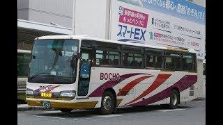 防長交通(周南1162:広島バスセンター→徳山駅前)