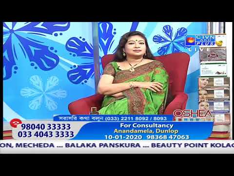 OSHEA HERBAL  CTVN Programme On Dec 17 , 2019 At 7:00 PM